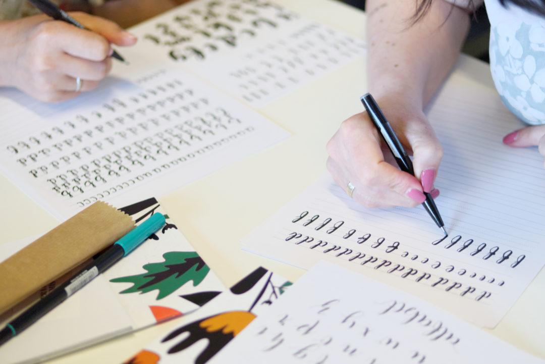Brush lettering – Jak zacząć i się nie zrazić?